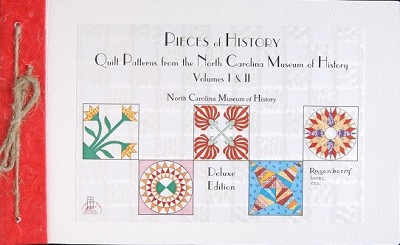 Deluxe/Volume 1&2 Quilt Pattern Book: Deluxe Edition
